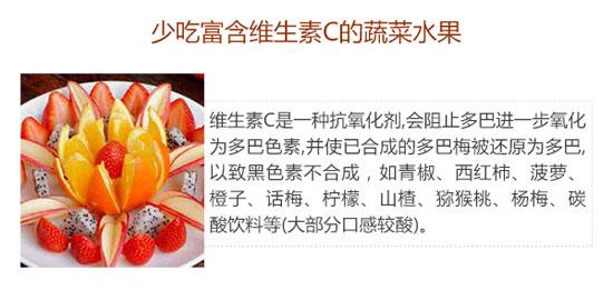 昆山白癜风医院建议平时吃些红枣好处多多