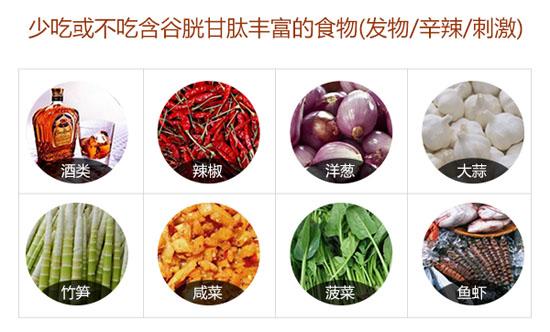 白癜风吃什么青菜