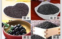 多吃黑豆对白癜风的治疗有帮助吗