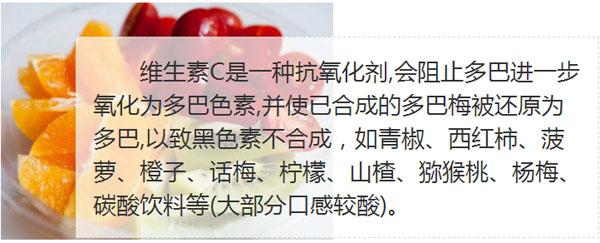 白癜风患者们可以吃苹果吗?