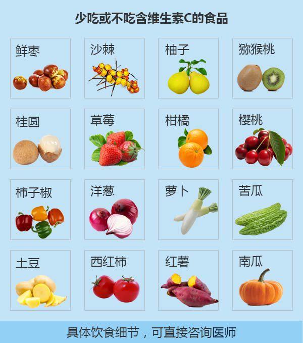 哪些食物是白癜风患者不能吃的呢?