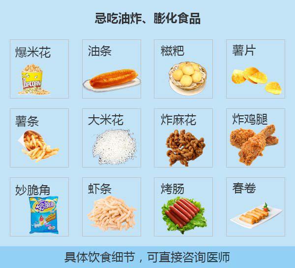 小孩子得了白癜风还能不能吃零食呢?