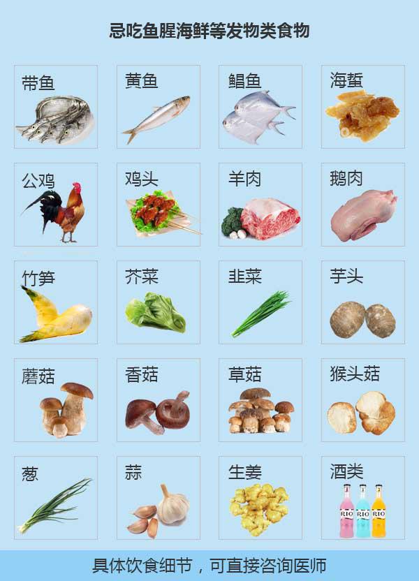 白癜风患者能吃海鲜吗
