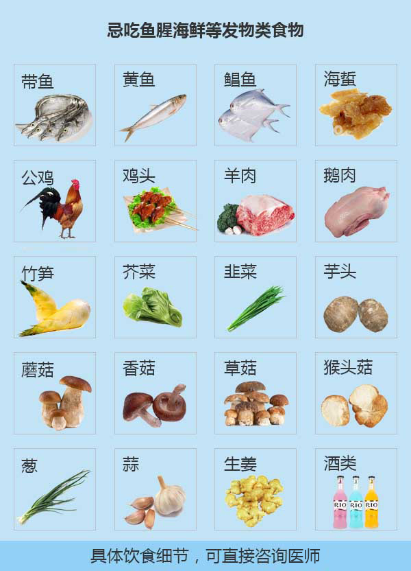 响水白癜风医院介绍这些食物有利于白癜风恢复