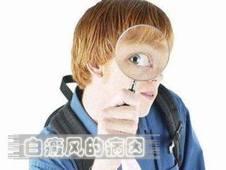 苏州儿童白癜风的发病原因有哪些