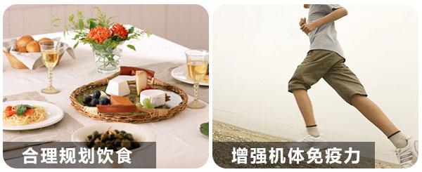 东台白癜风医院讲述如何做好秋季白癜风的护理