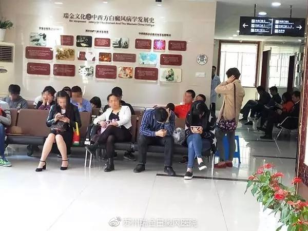 南通白癜风专科医院