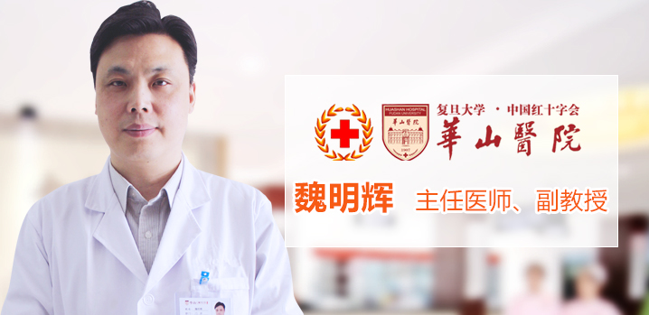 苏州瑞金白癜风医院专家