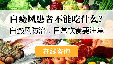白癜风为什么不能吃辛辣食物?
