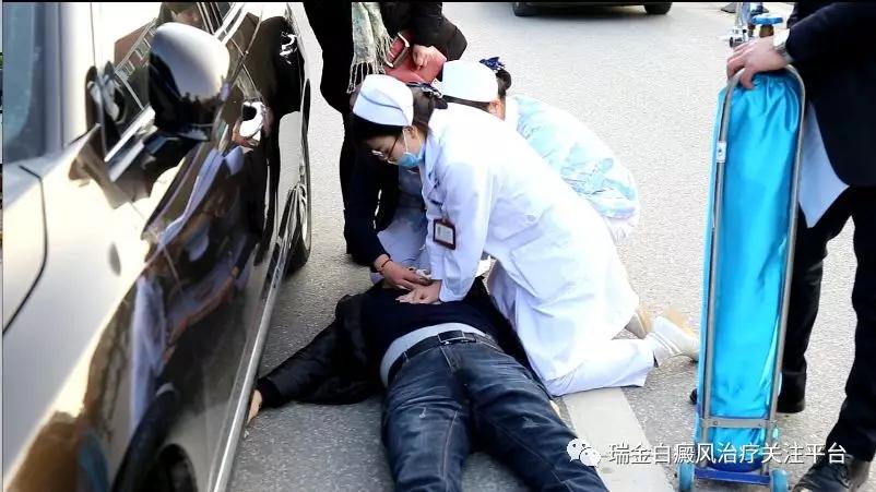 直击现场|男司机突然倒在马路中间......