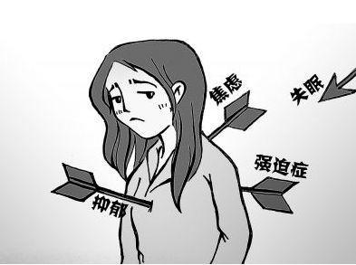 患上白癜风心里压力很大怎么办?