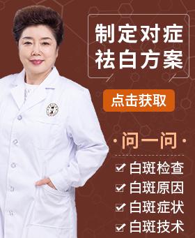 泰州白癜风医院医生沈芳芳