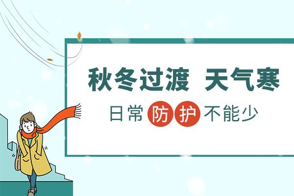 上海医院为您解答一些冬季抗复发的知识